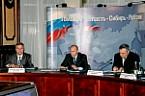 VIII Раунд Российско-Германских межгосударственных консультаций в Томске 26-27.04.2006